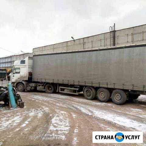 Транспортные услуги Сыктывкар