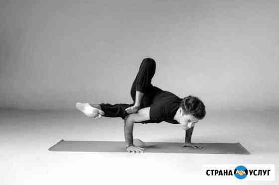 Йога онлайн, тренер с 10-летним стажем Санкт-Петербург
