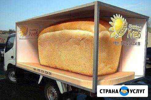 Здесь может быть ваша реклама Челябинск