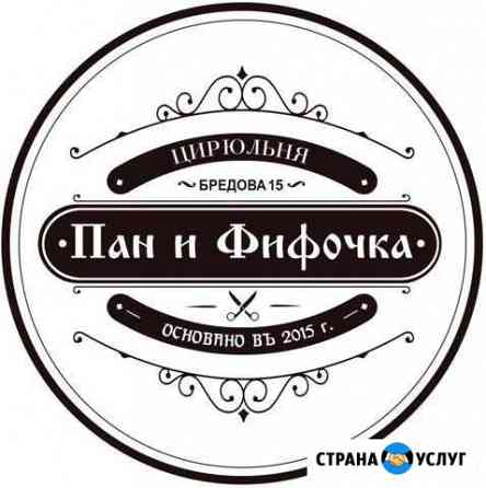 Курс «Барбер с нуля» Мончегорск