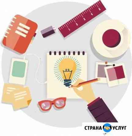 Дизайн макетов Иркутск