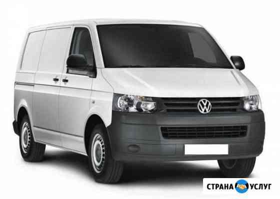 Грузоперевозки на фургоне(пикап) VW транспортер Ижевск