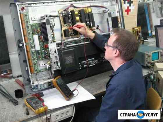 Ремонт телевизоров имониторов Челябинск