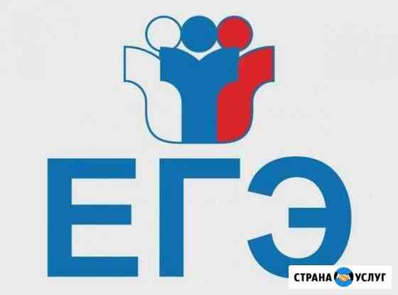 Подготовка к егэ и огэ англ. яз. Преподаватель вгу Воронеж