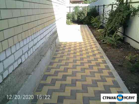 Укладка тротуарной плитки Нижний Кисляй