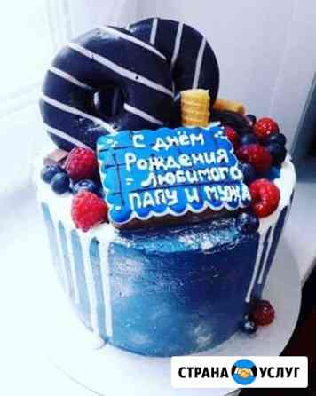 Десерты на заказ Орёл