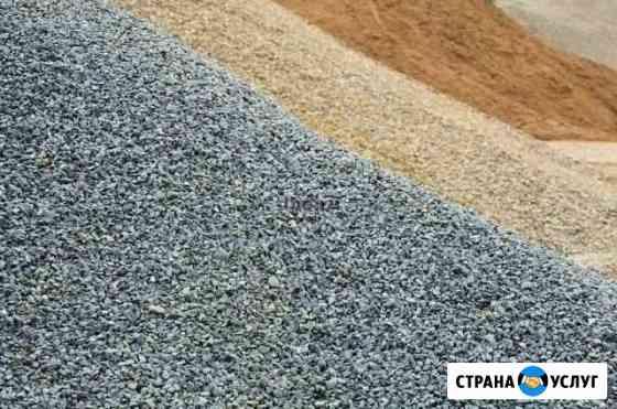 Пгс, песок, земля, щебень Оренбург