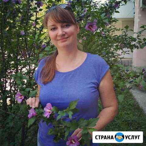 Администратор Инстаграм SMM Симоненко