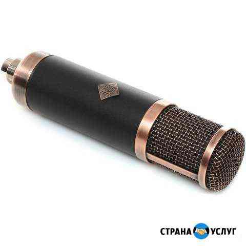 Поставки музыкальных инструментов и оборудования Казань
