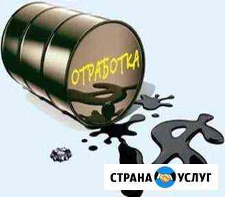 Отработанное масло Нижнекамск
