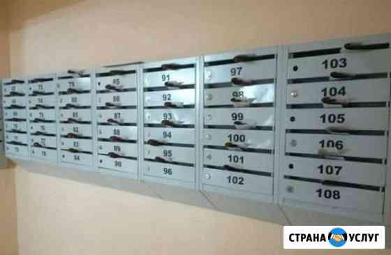 Промоутер по почтовым ящикам Казань
