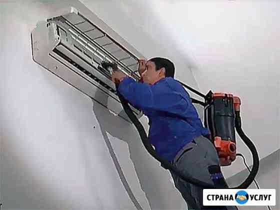 Антибактериальная чистка кондиционеров Ставрополь