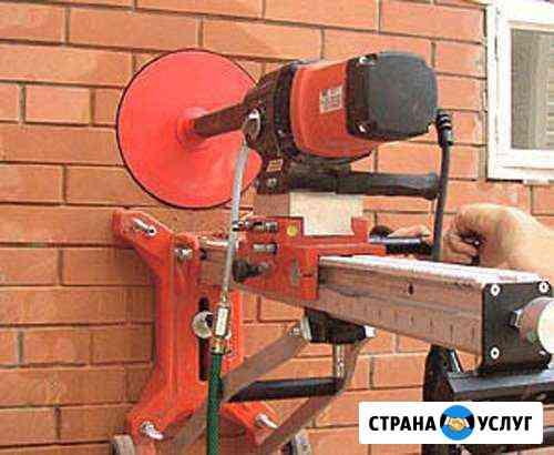 Алмазное сверление (бурение). Алмазная резка стен Калининград