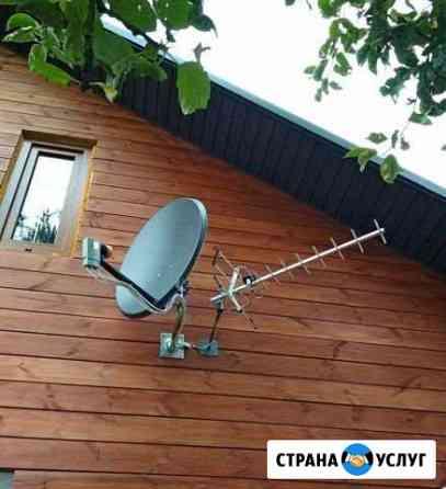 Установка настройка антенн Троицк