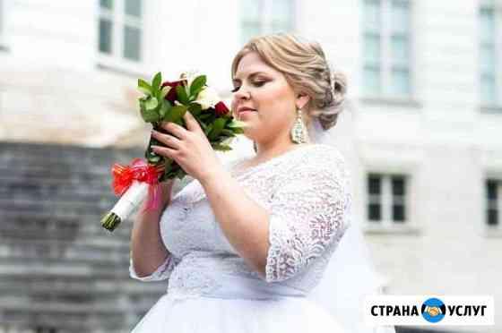 Фотограф Новомосковск