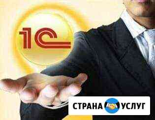 1С Предприятие. Установка,настройка и обслуживании Грозный