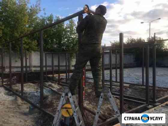 Монтаж-изготовление металлоконструкций Екатеринбург