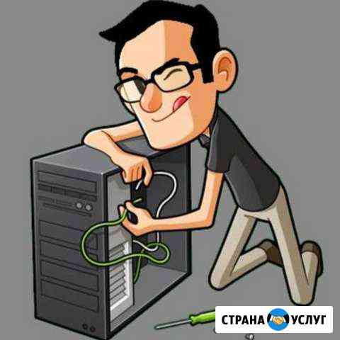 Компьютерная помощь Волжский