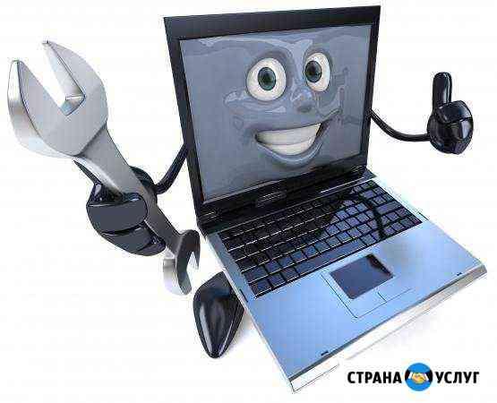 Ремонт ноутбуков, телефонов, пк, планшетов Омск