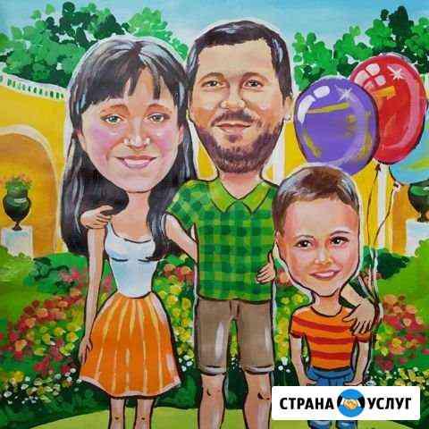 Шарж на заказ Ростов-на-Дону