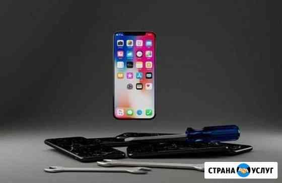 Качественный ремонт телефонов и ноутбуков Ставрополь