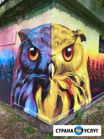 Роспись стен, барельеф Брянск