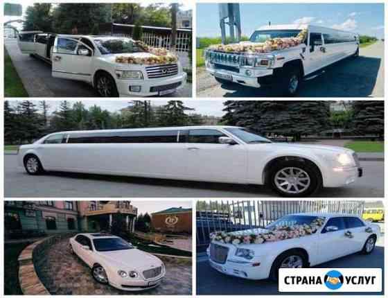 Лимузины: Мега Хаммер, Бентли, Крайслер, Инфинити Моздок