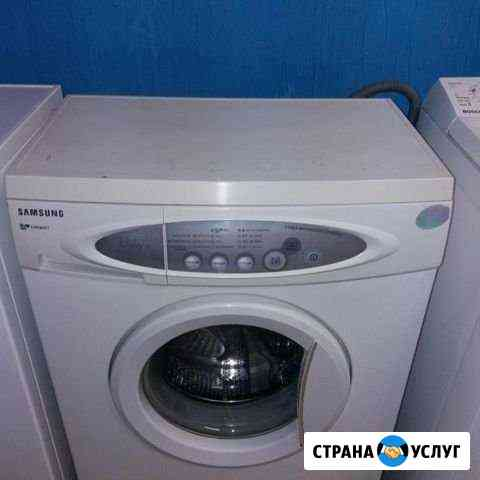 Ремонт посудомоечных и стиральных машин на дому Челябинск