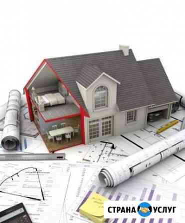 Проектирование домов, архитектурные решения Нальчик