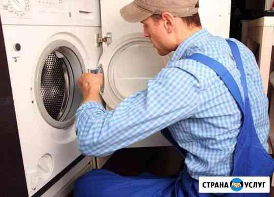 Ремонт стиральных машин от частного мастера Барнаул
