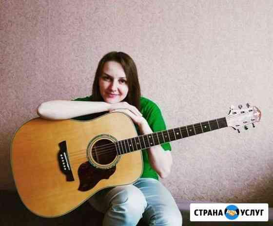 Обучение игре на гитаре и укулеле Вязьма и онлайн Вязьма