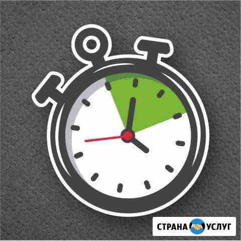 Срочный Курьер, Доставка Срочные поручения Волгоград