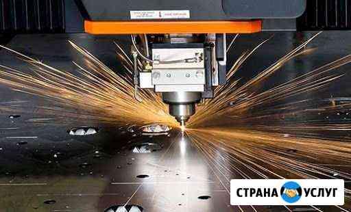 Лазерная резка металла Рыбинск