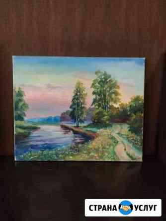 Пейзажи, натюрморты, тематические картины Смоленск
