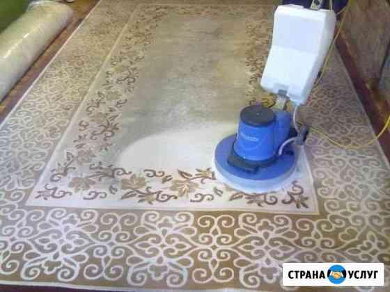 Стирка ковров Москва