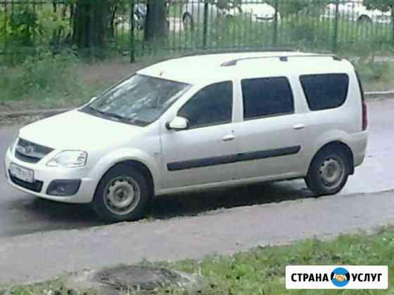 Ремонт холодильников. авто- кондиционеров Борисоглебск