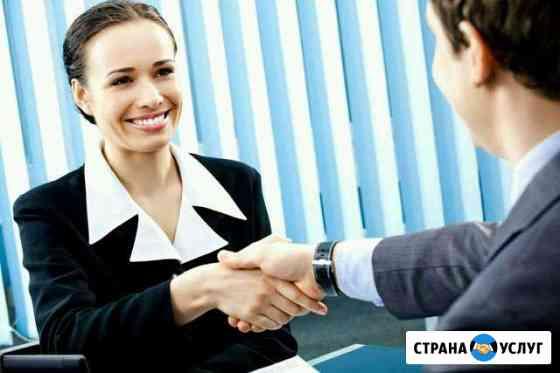 Банкротство физических и юридических лиц Оренбург