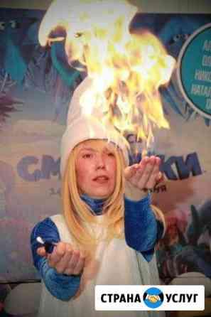 Шоу и праздники для детей Черняховск