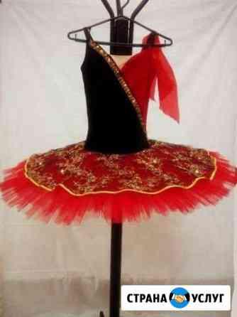 Пошив балетных костюмов Сочи