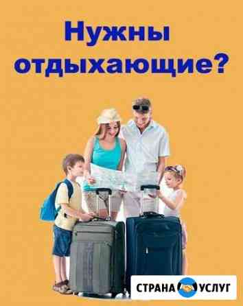 Сдать квартиру, дом или эллинг отдыхающим летом Феодосия