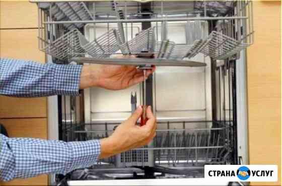 Ремонт стиральных машин, посудомоечных на дому Екатеринбург