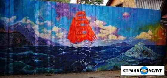 Пейзажная живопись на стенах и заборах Первоуральск
