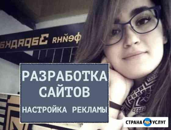 Разработаю сайт на вордпресс Казань