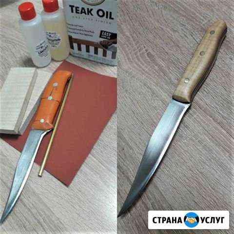 Заточка ножей ножниц Реставрация ремонт Воронеж