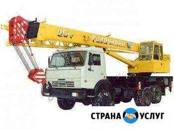 Услуги автокрана Кострома