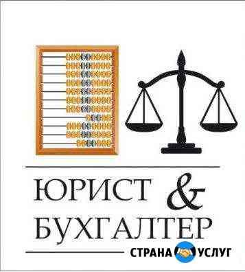 Регистрация, ликвидация ооо, ип в подарок Севастополь