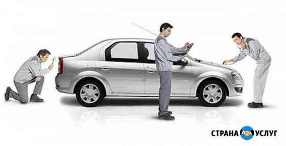 Проверка автомобиля перед покупкой, автоподбор Брянск