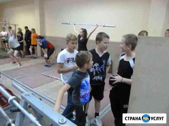 Секция тяжелой атлетике Старый Оскол