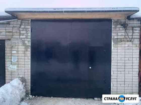 Металлоконструкции Северодвинск