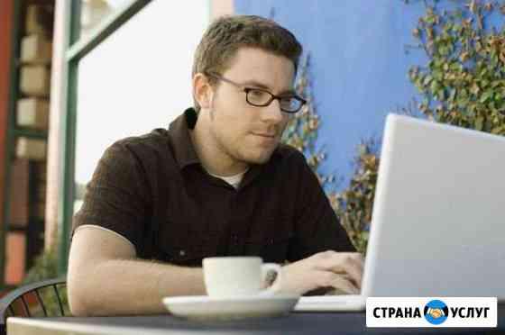Ремонт Компьютеров Ремонт Ноутбуков на дому Волжский
